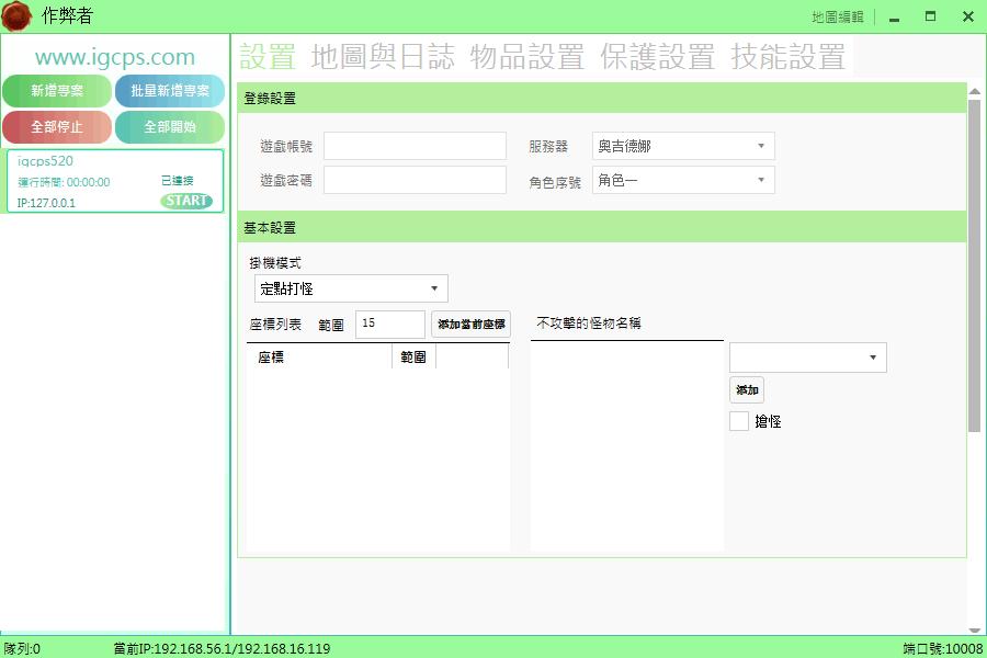 GameControl_4
