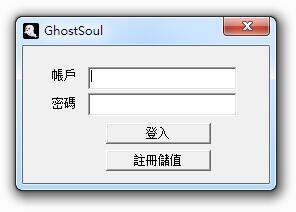ghost_startUI