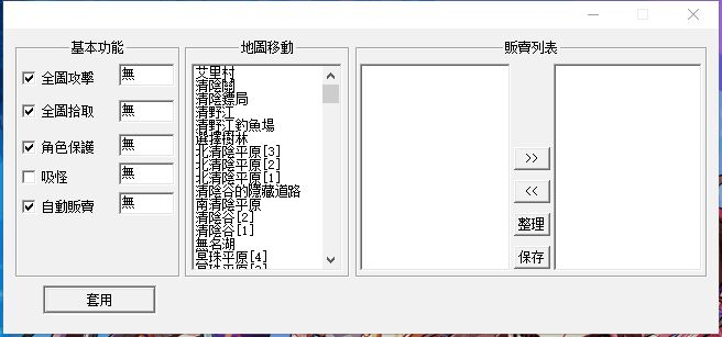 ghost_start_on_UI